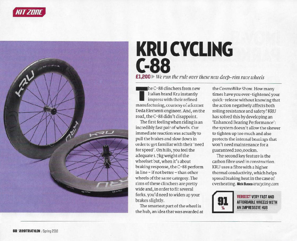 220 Triathlon KRU Cycling Review Spring 2018